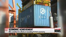 Rapid economic growth during Former President Kim Young-sam's term