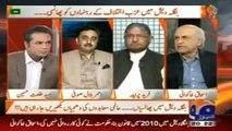 Imran Khan Requested Haseena Wajid To Stop Executions In Bangladesh