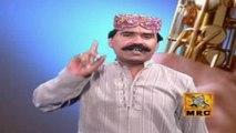 Urs Chandio - Tou Saan Kaya Tou Je Piyar - Tou Kaan Asaan Kayi Bas - Volume 12