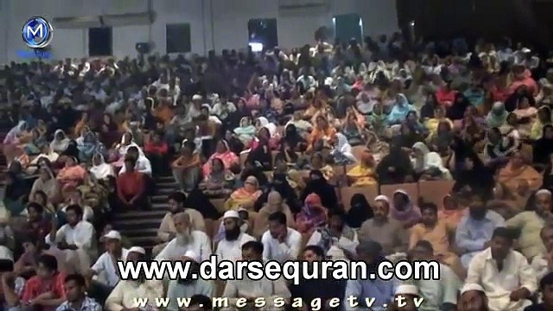 Hazrat Fatima RA Or Hazrat Ali RA Ki Sakhawat By Maulana Tariq Jameel