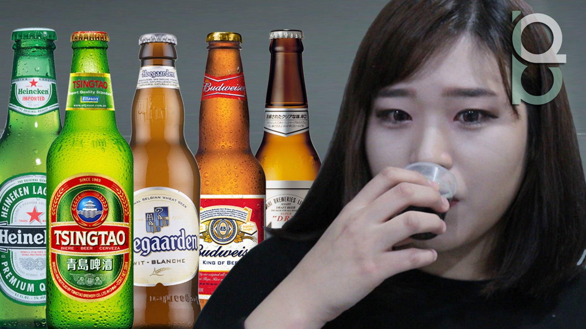 Korean girls Try Popular Beer From Around The World