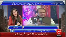 Nawaz Sharif on Ground for Criticism From Religious Leaders - Anchor Shazia