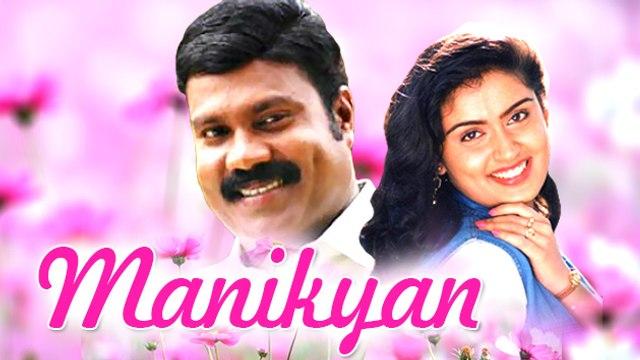 Manikyan | Full Malayalam Movie | Kalabhavan Mani, Nandini