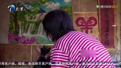 囍从天降 141025 第一期 朱丹炒菜被呛流泪:你们炒吧!不满在炕上吃饭嫌太脏