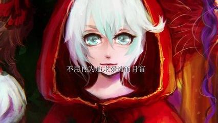 【言和×洛天依原创☆】腐烂的童话【PV付】【空色幻奏】