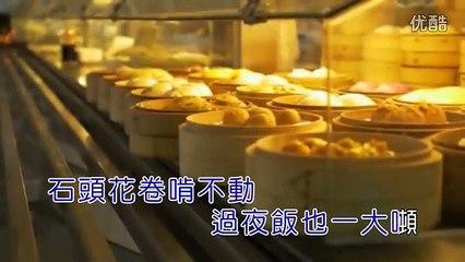 女神有药 第61期 老腊肉师姐改编神曲 揭饭堂惊天黑幕