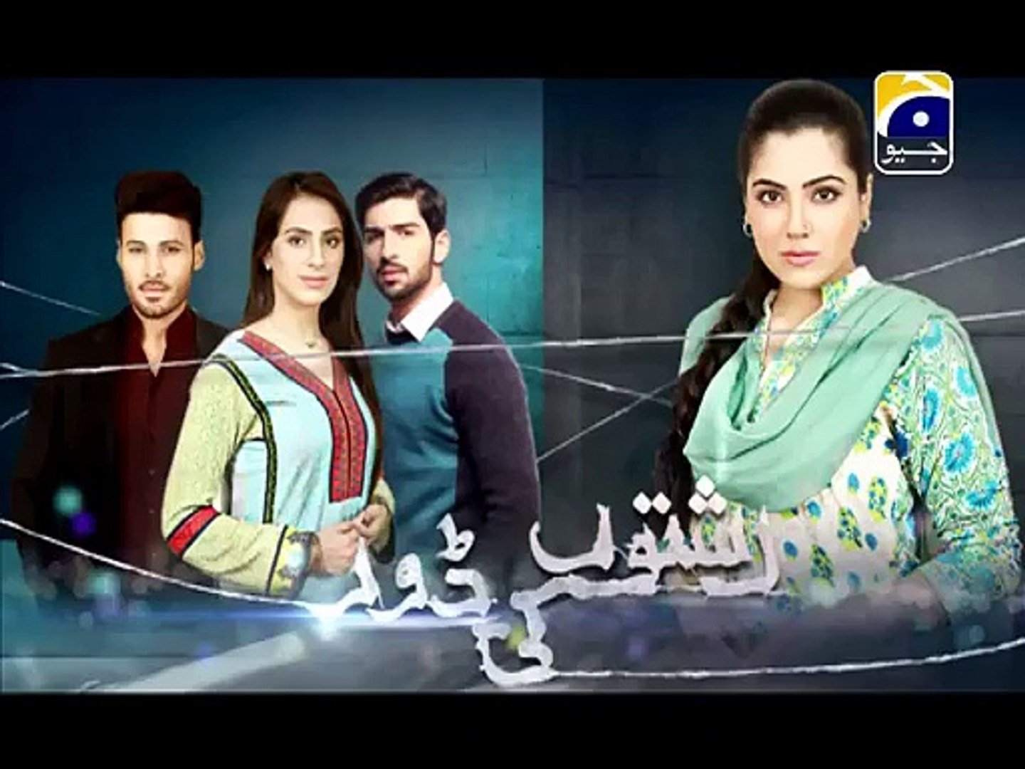 Rishton Ki Dor Epiosde 23-24 Full Geo Entertainment Drama November 23, 2015