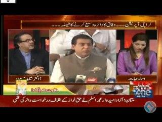 Another scandal of 140 billion rupees scandal of Raja Pervaiz Ashraf coming soon - Shahid Masood