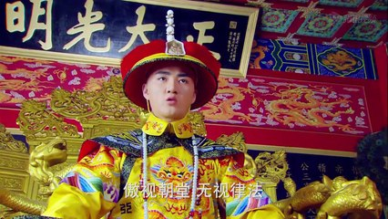 錢塘傳奇 第47集 The Mystery of Emperor Qian Long Ep47