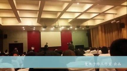 复旦生命科学教授卢大儒舌战崔永元现场视频