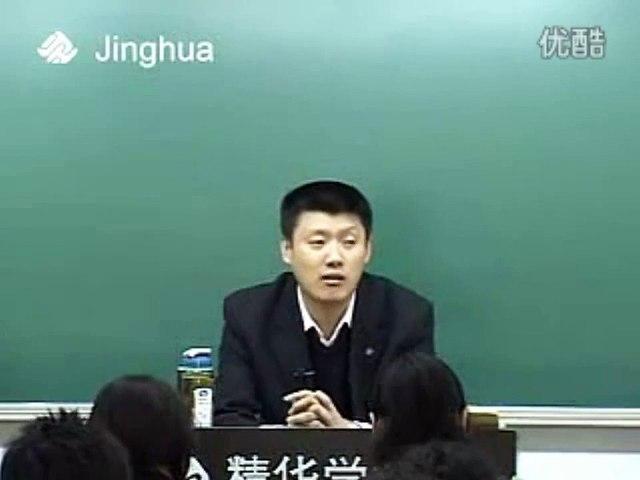 袁腾飞讲清朝与列强的不平等条约