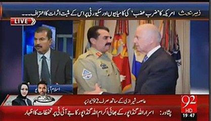 Meeting of Army Cheif Raheel Sharif was Successful?