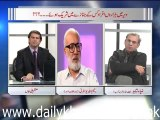 Zia Shahid ka Sath 23.11.2015 Part 04