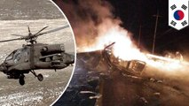 US military helicopter crashes onto rural road in South Korea, killing two pilots onboard