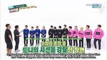 [Engsub] 151028 Seventeen Weekly Idol by Like17Subs