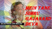 Marwadi Song | Mein Tane Simru Gajanand Deva | New Ganapati Songs | HD | Rajasthani Live Bhajan 2015 | Full Video Song