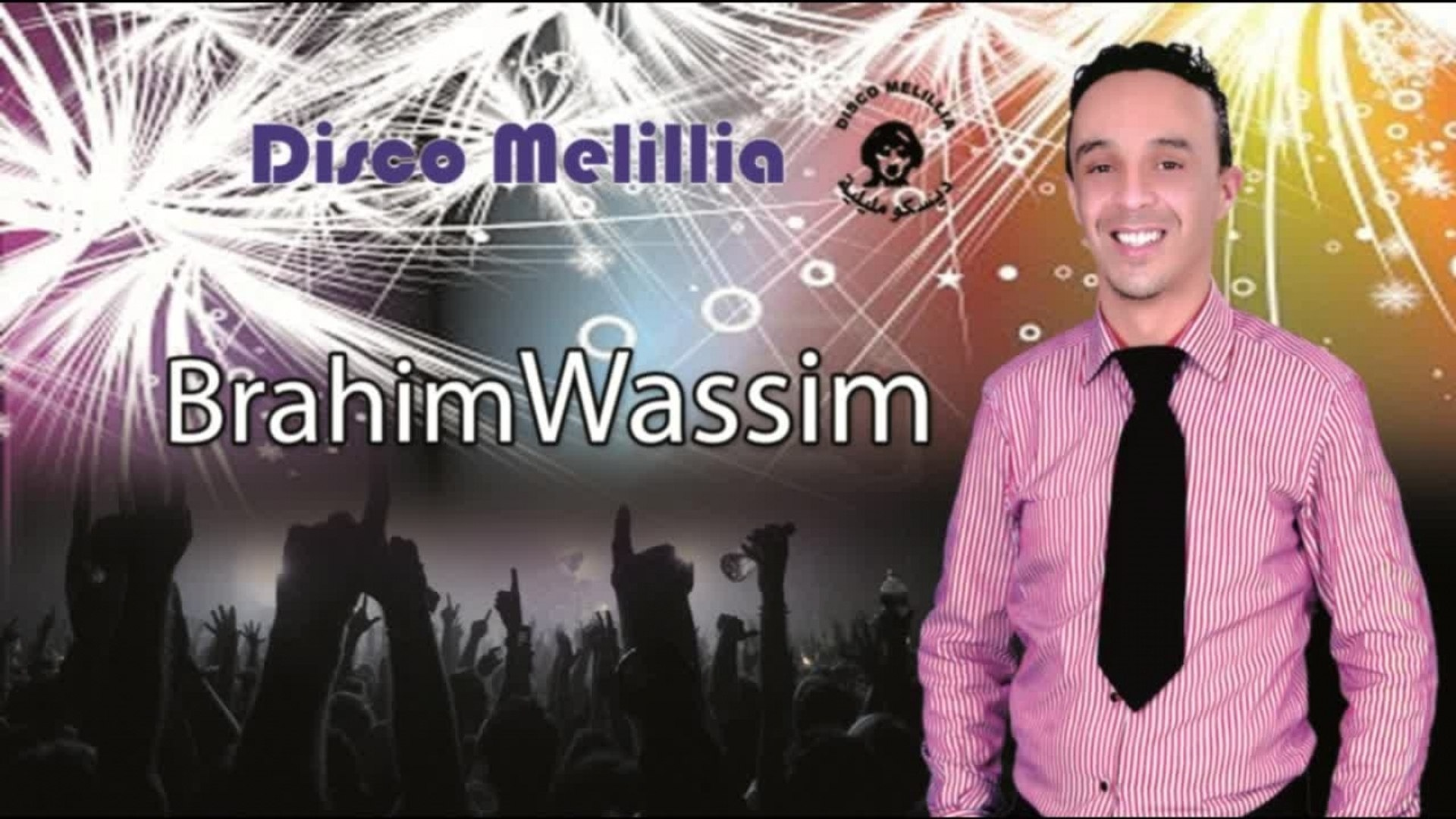 Brahim Wassim - Sogi Ballati - Official Video