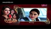 Hamari Bitya » ARY Zindagi » Episode 54 » 24th November 2015 » Pakistani Drama Serial