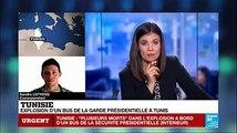 تقرير مفصل حول الإنفجار الذي حدث الآن بتونس العاصمة