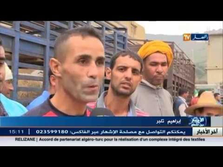 عيد الأضحى: الكباش ذات القرون الطويلة تستهوي العائلات الجزائرية