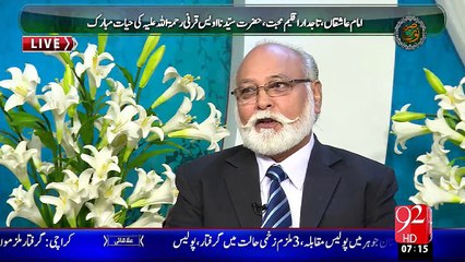 Subh-E-Noor – 24 Nov 15 - 92 News HD