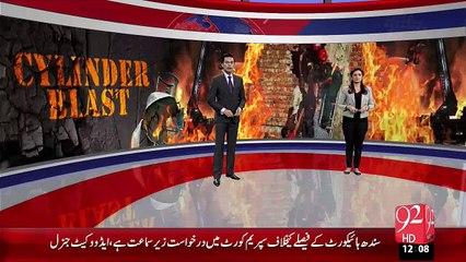Karachi Liyari Ki Dokan Main Dhamaka – 25 Nov 15 - 92 News HD