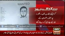 Sketches of assailants who killed four Rangers personnel in Karachi