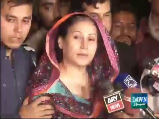 Air Force Pilot Who Was Martyred in Plane Crash Marium Mukhtiar's Mother Talks to Media