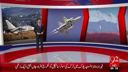 Turkey Ny Fizaie Hadood Ki Khilafwarzi Pr Russi Tayara Gira Dia – 25 Nov 15 - 92 News HD