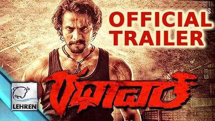 Rathaavara Official Final Trailer | SRII MURALI | RACHITA RAM | Review