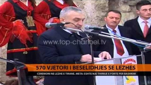 570-vjetori i Besëlidhjes së Lezhës - Top Channel Albania - News - Lajme