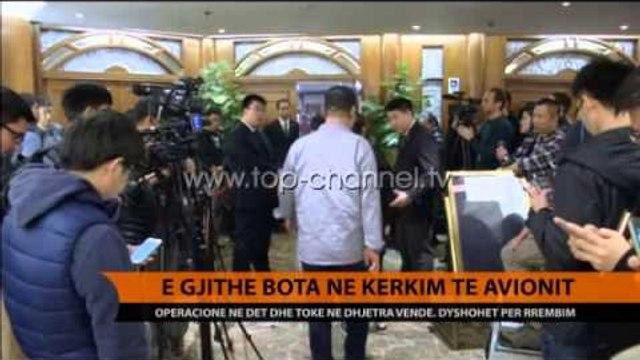 E gjithë bota në kërkim të avionit - Top Channel Albania - News - Lajme