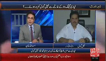 Nabeel Gabool Explain why he wont join any Political party