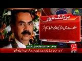 FIR against Dr. Asim & MQM leaders Waseem Akhtar, Rauf, Siddiqui Saleem Shahzad on terrorism charges