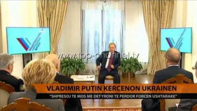 """""""Uroj të mos detyrohem të përdor forcën"""" - Top Channel Albania - News - Lajme"""