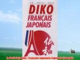 Le Petit Fujy Diko : Fran?ais-Japonais/Japonais-Fran?ais