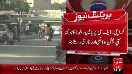 Breaking News - Karachi Rangers Search Operation – 26 Nov 15 - 92 News HD