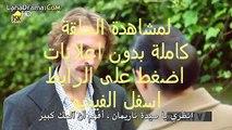 مسلسل   الامهات والوالدات الحلقة 19 - بجودة عالية كاملة مترجمة للعربية