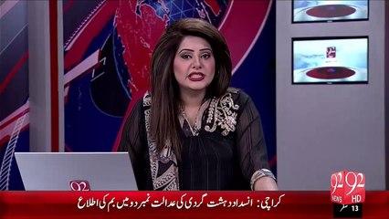 Breaking News - Jhang Ghar Pr Hamla Miyan Biwi or Beta Qatal – 26 Nov 15 - 92 News HD