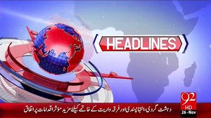 Headlines – 01:00 PM – 26 Nov 15 - 92 News HD