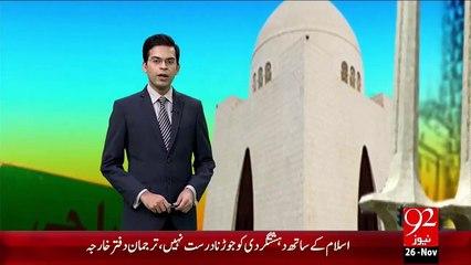 Mizar-E-Quaid Pr Dahshatgardi Ky Khrty Ki Wajha Sy Security Sakht – 26 Nov 15 - 92 News HD