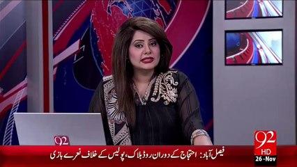 Lahore Joher Town Main Slender Phat Gaya – 26 Nov 15 - 92 News HD