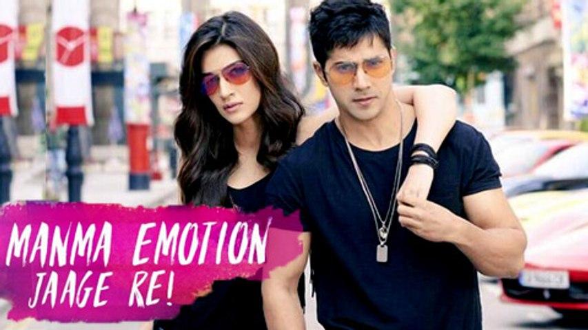 Manma Emotion Jaage Re Song Video OUT | Varun Dhawan, Kriti Sanon | Dilwale