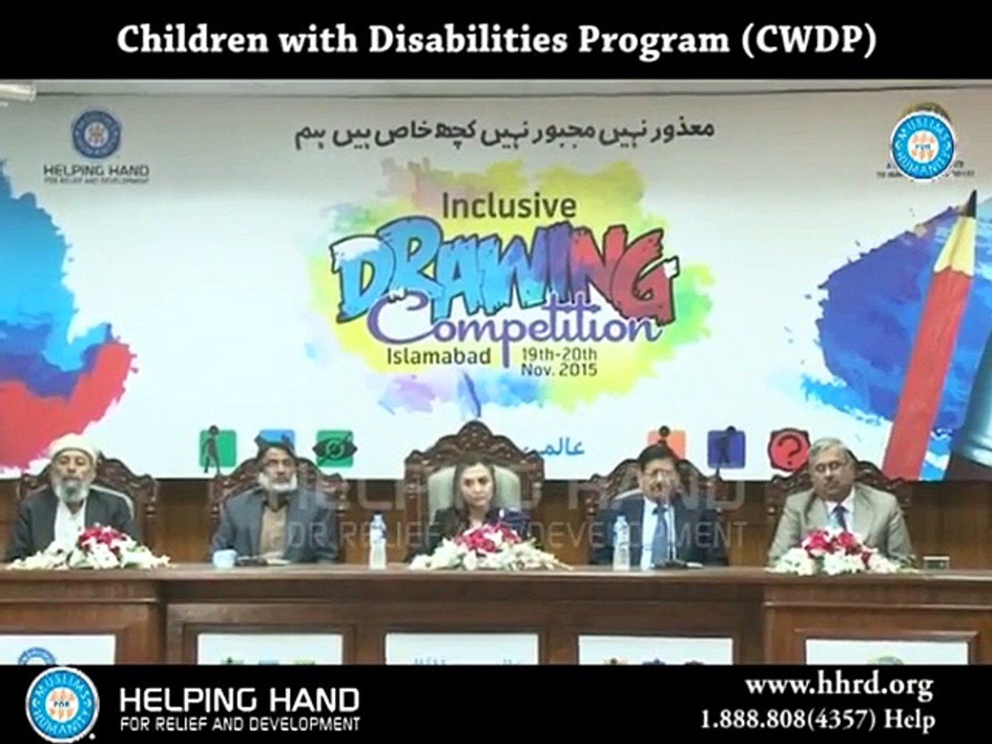 CWDP_Drawing Competition (2015)