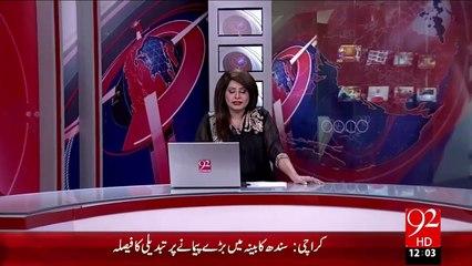 Chudhary Nisar Ka Qomi Assembaly Sy Izhar-E-Khayal – 26 Nov 15 - 92 News HD