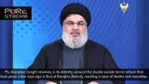 Terrorist Attacks in Lebanon & France | Strong Condemnation of Hezbollah