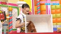 Le jeu télévisé japonais WTF où des filles devinent le contenu d'une boîte