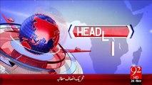 Headlines – 11:00 PM – 26 Nov 15 - 92 News HD