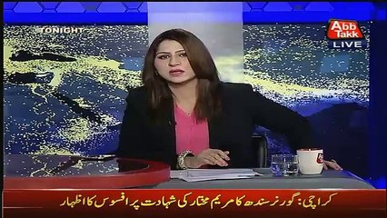 Mian Ateeq Playing Tactics To Avoid Question About FIR Against Senior Leaders