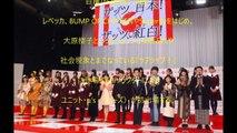 速報!!『第66回NHK紅白歌合戦』2015 司会者と出場歌手発表!!